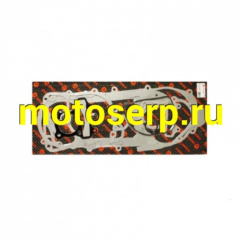 Купить  Прокладки компл. полный 4T 152QMI 125сс d=52,4 (длинный картер)  SCOOTER-M (SM 020080-014-5985 купить с доставкой по Москве и России, цена, технические характеристики, комплектация - motoserp.ru