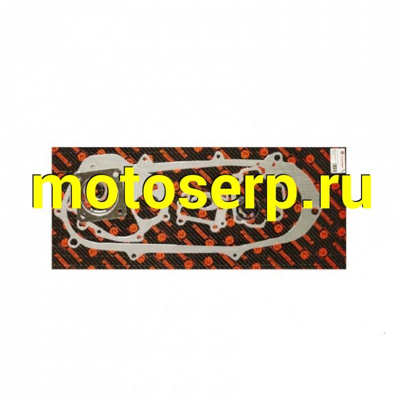 Купить  Прокладки компл. полный Suzuki AD-100 d=52,5  SCOOTER-M (SM 020080-014-1040 купить с доставкой по Москве и России, цена, технические характеристики, комплектация - motoserp.ru