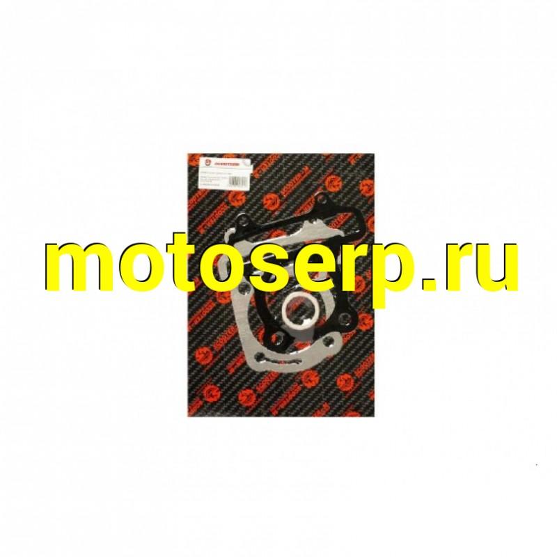 Купить  Прокладки ЦПГ (компл. 3шт.) 4T 152QMI d=52,4  SCOOTER-M (SM 020080-014-6355 купить с доставкой по Москве и России, цена, технические характеристики, комплектация - motoserp.ru