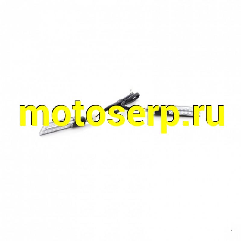 Купить  Поворотники светодиодные (компл. 2шт) SM-PARTS  SMP-01 черные (SM 020246-776-7166 купить с доставкой по Москве и России, цена, технические характеристики, комплектация - motoserp.ru