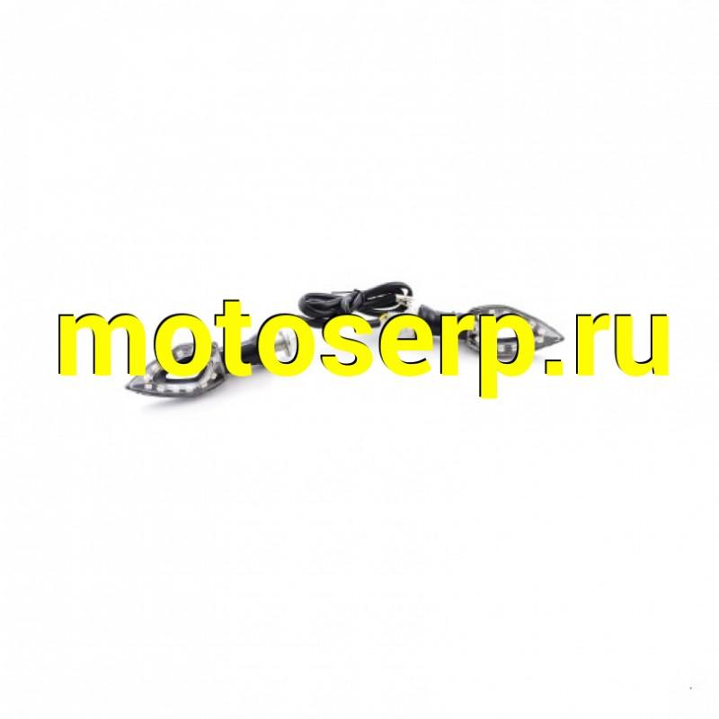 Купить  Поворотники светодиодные (компл. 2шт) SM-PARTS  SMP-02A черные (SM 020246-776-8668 купить с доставкой по Москве и России, цена, технические характеристики, комплектация - motoserp.ru