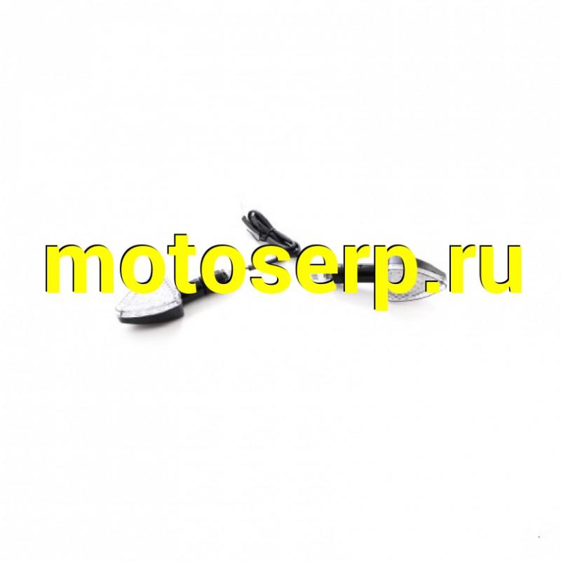 Купить  Поворотники светодиодные (компл. 2шт) SM-PARTS  SMP-08A черные (SM 020246-776-7106 купить с доставкой по Москве и России, цена, технические характеристики, комплектация - motoserp.ru