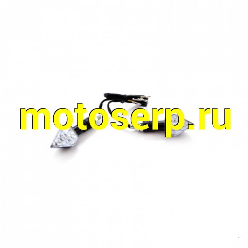 Купить  Поворотники светодиодные (компл. 2шт) SM-PARTS  SMP-10 черные (SM 020246-776-7867 купить с доставкой по Москве и России, цена, технические характеристики, комплектация - motoserp.ru