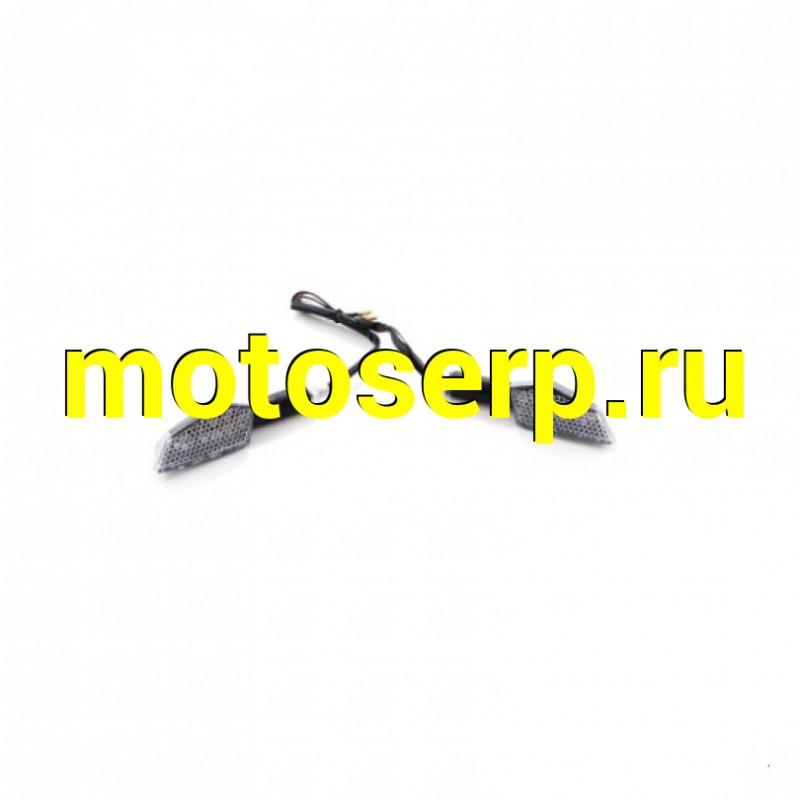 Купить  Поворотники светодиодные (компл. 2шт) SM-PARTS  SMP-25 черные (SM 020246-776-9909 купить с доставкой по Москве и России, цена, технические характеристики, комплектация - motoserp.ru