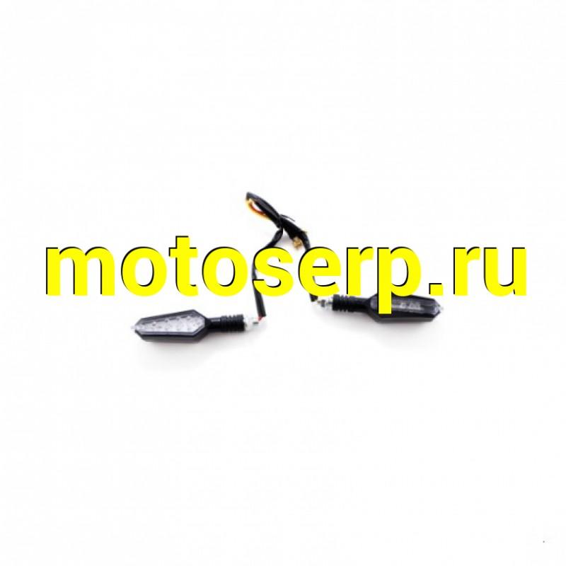 Купить  Поворотники светодиодные (компл. 2шт) SM-PARTS  SMP-72 черные (SM 020246-776-2591 купить с доставкой по Москве и России, цена, технические характеристики, комплектация - motoserp.ru