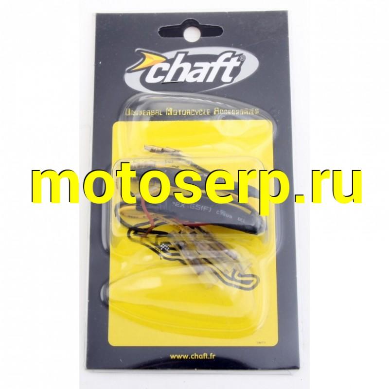 Купить  Резистор для поворотника 10w (с разъемами) Chaft IN817 (SM 080124-766-6726 купить с доставкой по Москве и России, цена, технические характеристики, комплектация - motoserp.ru
