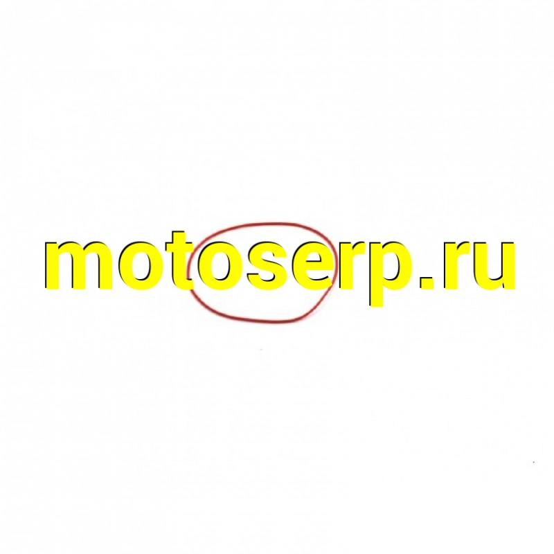 Купить  Уплотнительное кольцо крышки генератора KAYO двиг. YX140 см3 (эл.стартер) CN (SM 020012-014-8668 купить с доставкой по Москве и России, цена, технические характеристики, комплектация - motoserp.ru