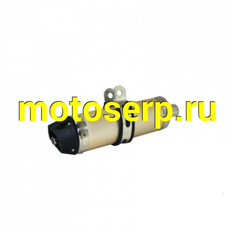 Купить  Глушитель YCF 50 (SM 020118-382-1100 купить с доставкой по Москве и России, цена, технические характеристики, комплектация - motoserp.ru