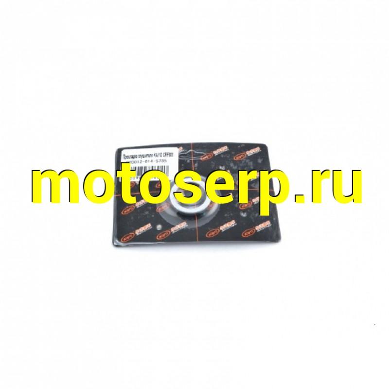 Купить  Прокладка глушителя KAYO CRF801 (SM 020012-014-5735 купить с доставкой по Москве и России, цена, технические характеристики, комплектация - motoserp.ru
