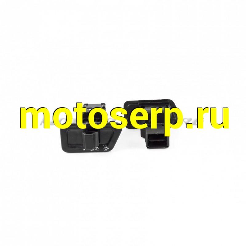 Купить  Кнопка руля (габариты)   4T GY6 50-150 (MT K-1485 купить с доставкой по Москве и России, цена, технические характеристики, комплектация - motoserp.ru