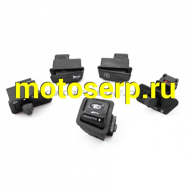 Купить  Кнопки руля (набор)   4T GY6 50/150   (5шт)   JS (MT K-767 купить с доставкой по Москве и России, цена, технические характеристики, комплектация - motoserp.ru