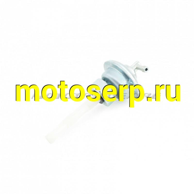 Купить  Кран вакуумный   4T GY6 50   (2 выхода)   SUNY (MT B-614 купить с доставкой по Москве и России, цена, технические характеристики, комплектация - motoserp.ru
