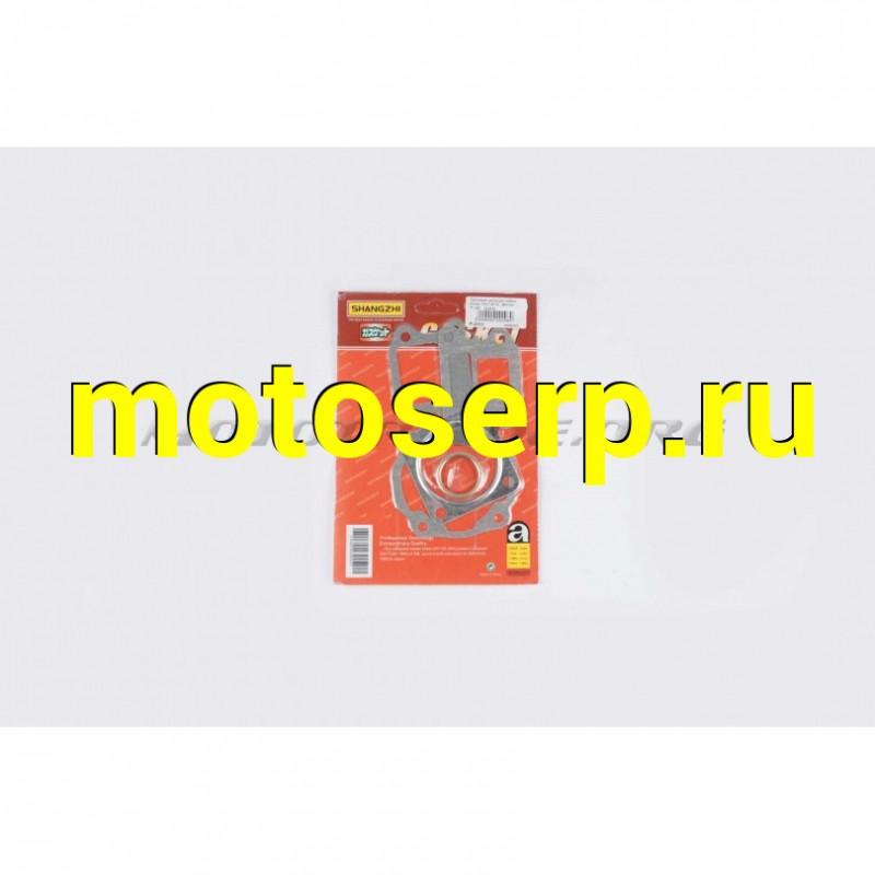 Купить  Прокладки цилиндра (набор)   Honda TACT AF16   Ø47mm   SHANGZHI   (mod:A) (MT P-2052 купить с доставкой по Москве и России, цена, технические характеристики, комплектация - motoserp.ru