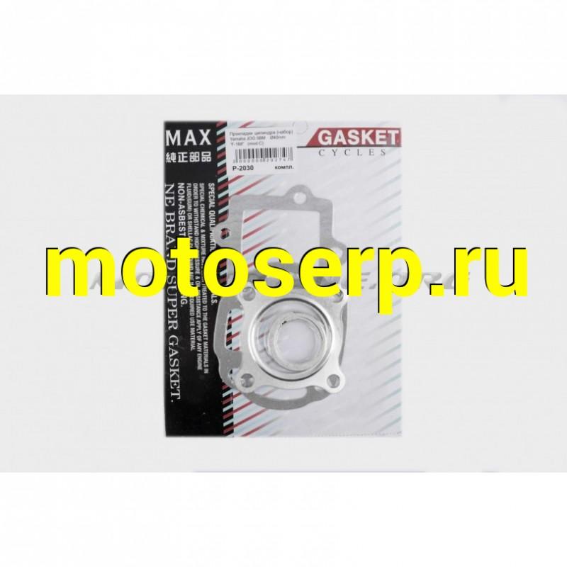 Купить  Прокладки цилиндра (набор)   Yamaha JOG 5BM   Ø40mm   (mod:C)   MAX GASKETS (MT P-2030 купить с доставкой по Москве и России, цена, технические характеристики, комплектация - motoserp.ru