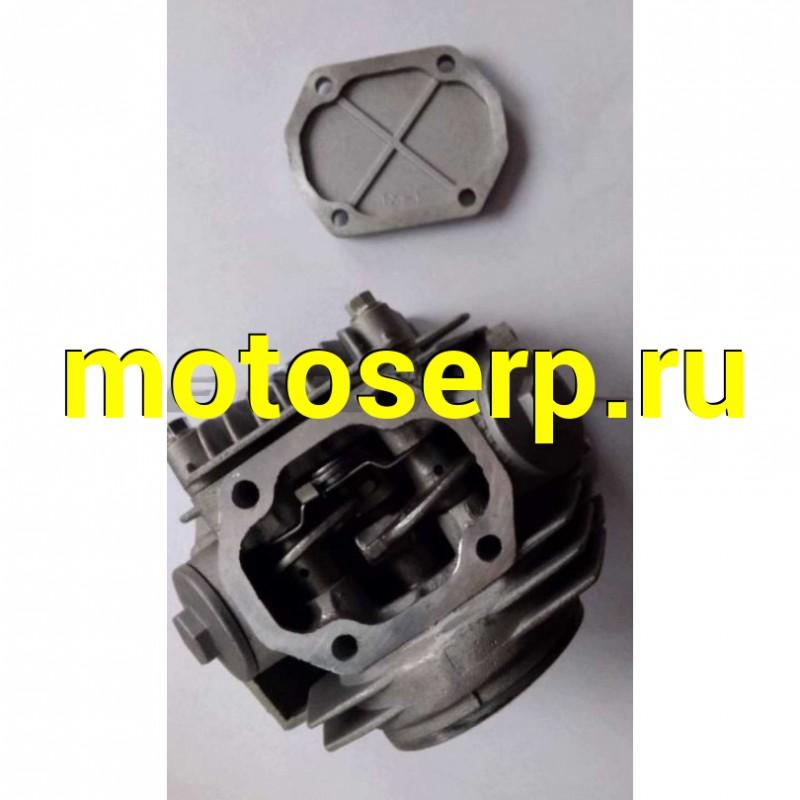 Купить  Головка цилиндра   Active 110   (Ø52,4)   (в сборе)   BMB (MT G-1574 купить с доставкой по Москве и России, цена, технические характеристики, комплектация - motoserp.ru