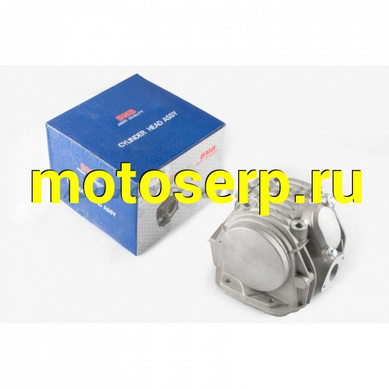 Купить  Головка цилиндра   Honda WAVE 125   (в сборе)   BMB (MT G-1570 купить с доставкой по Москве и России, цена, технические характеристики, комплектация - motoserp.ru