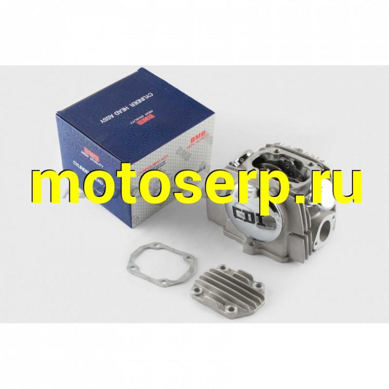 Купить  Головка цилиндра   Yinxiang YX125   (в сборе)    BMB (MT G-1572 купить с доставкой по Москве и России, цена, технические характеристики, комплектация - motoserp.ru