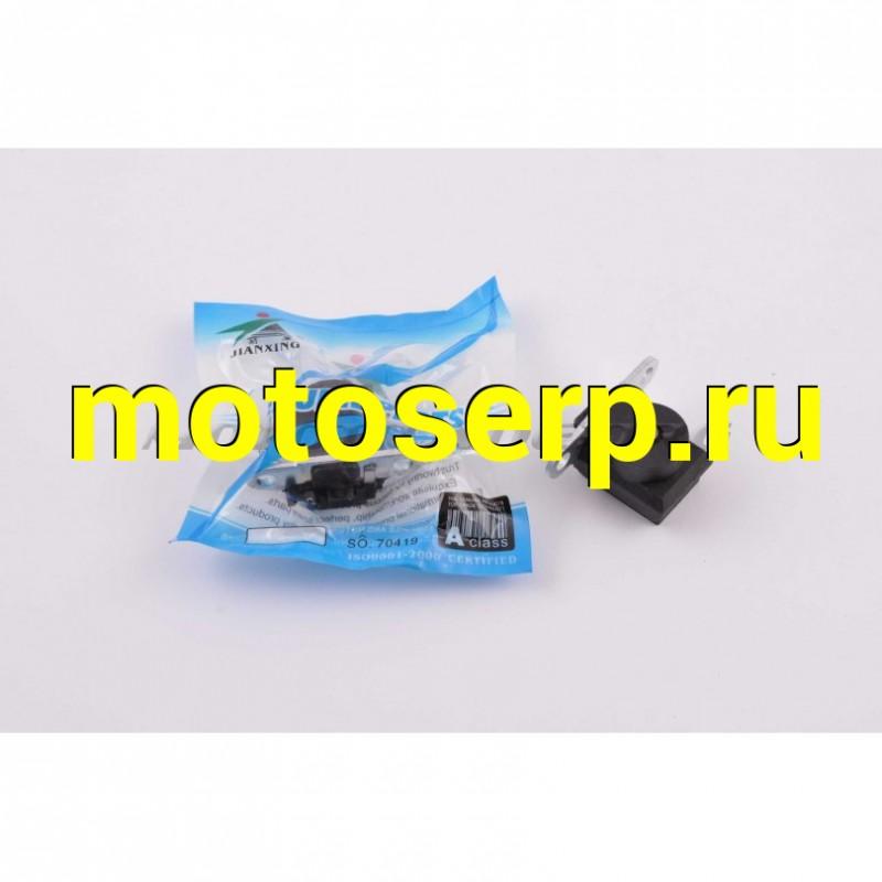 Купить  Датчик Холла   Active   JIANXING (MT G-903 купить с доставкой по Москве и России, цена, технические характеристики, комплектация - motoserp.ru