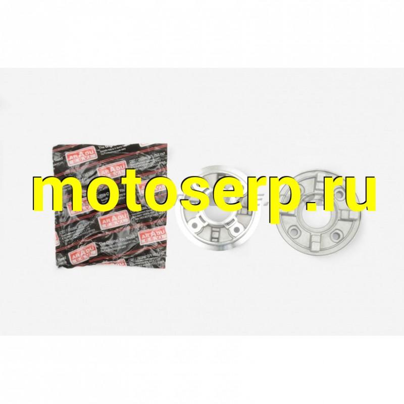 Купить  Демпфер заднего колеса   Suzuki MX50V   ARADU (MT C-1474 купить с доставкой по Москве и России, цена, технические характеристики, комплектация - motoserp.ru