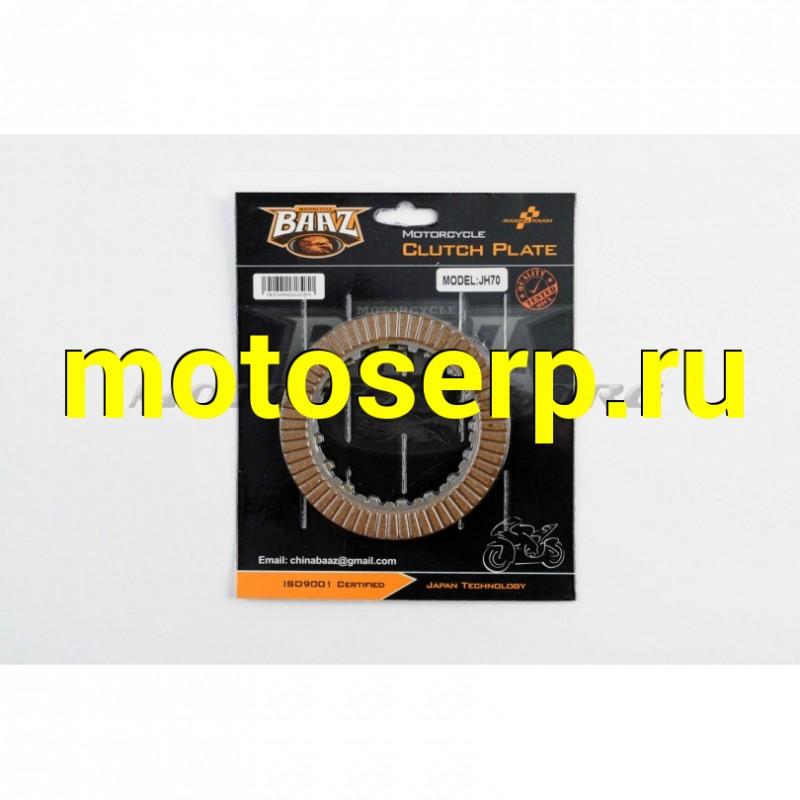 Купить  Диски сцепления   Delta   (2шт)   BAAZ (MT S-111 купить с доставкой по Москве и России, цена, технические характеристики, комплектация - motoserp.ru