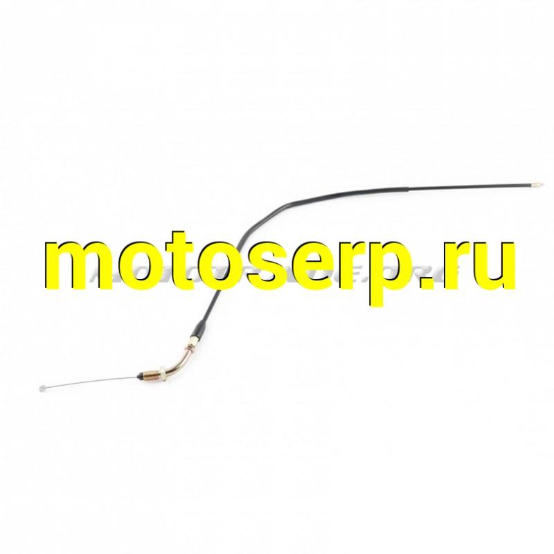 Купить  Трос газа   Active   (780mm, уп.1шт)   KOMATCU (MT G-1839 купить с доставкой по Москве и России, цена, технические характеристики, комплектация - motoserp.ru