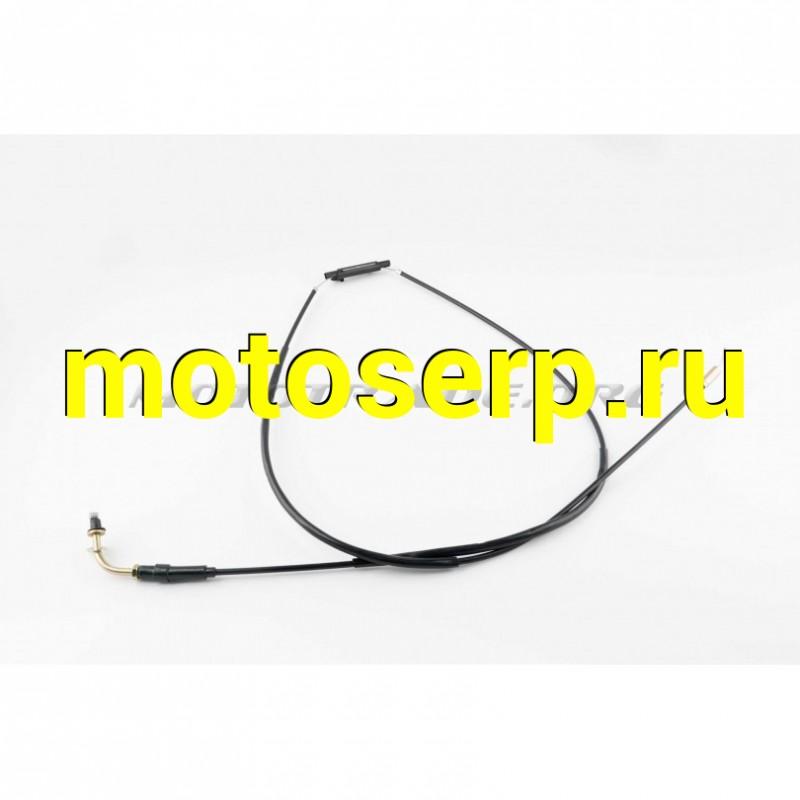 Купить  Трос газа   Yamaha JOG MINT   (уп.1шт)   KOMATCU (MT G-1833 купить с доставкой по Москве и России, цена, технические характеристики, комплектация - motoserp.ru