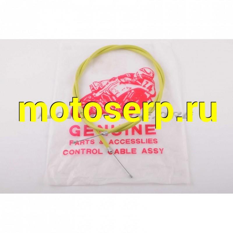 Купить  Трос газа   МТ, ДНЕПР   (уп.1шт, желтый) (MT G-780 купить с доставкой по Москве и России, цена, технические характеристики, комплектация - motoserp.ru