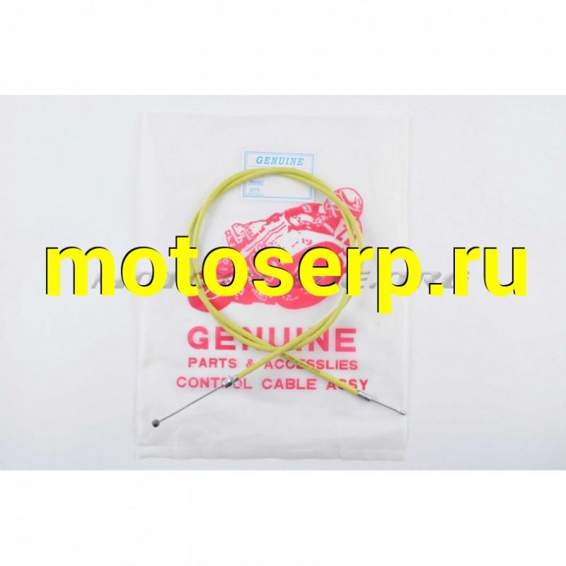 Купить  Трос газа   ЯВА   (1150mm, уп.1шт, желтый) (MT G-789 купить с доставкой по Москве и России, цена, технические характеристики, комплектация - motoserp.ru