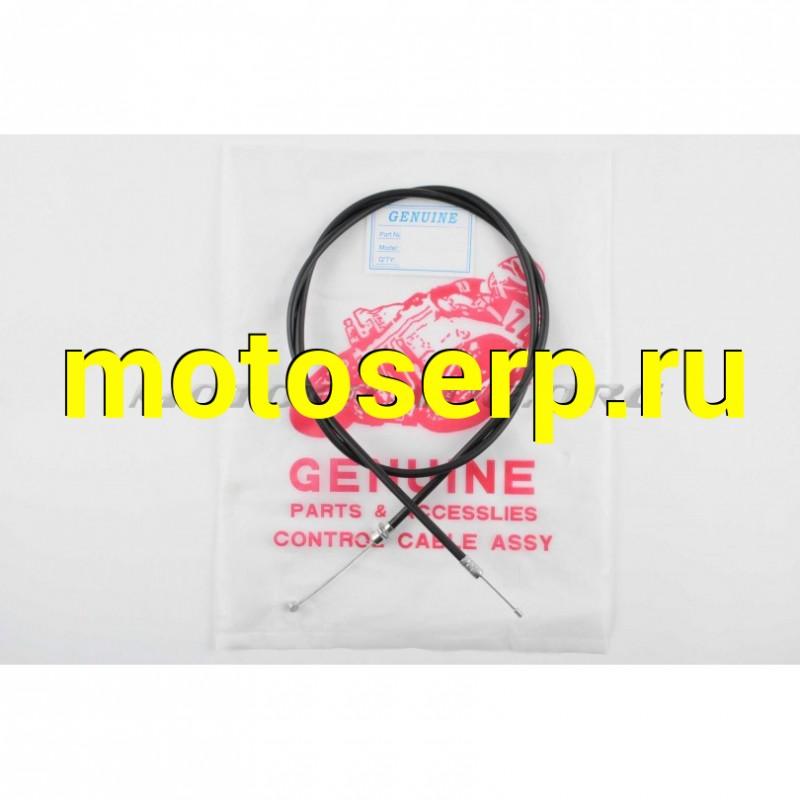 Купить  Трос газа   ЯВА   (1150mm, уп.1шт) (MT T-7 купить с доставкой по Москве и России, цена, технические характеристики, комплектация - motoserp.ru