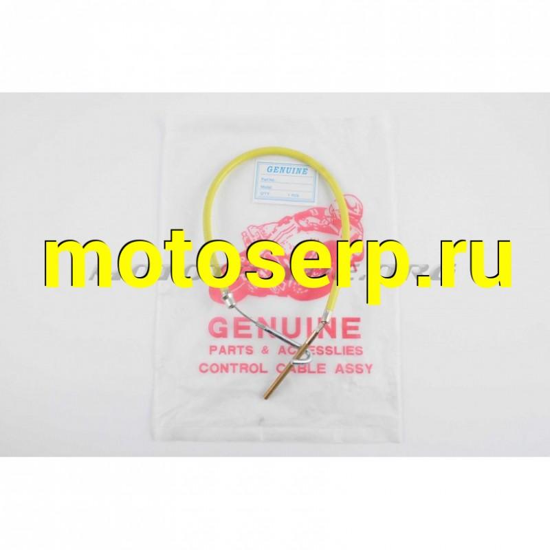 Купить  Трос заднего тормоза   ЯВА 12V   (600mm, уп.1шт, желтый) (MT T-142 купить с доставкой по Москве и России, цена, технические характеристики, комплектация - motoserp.ru