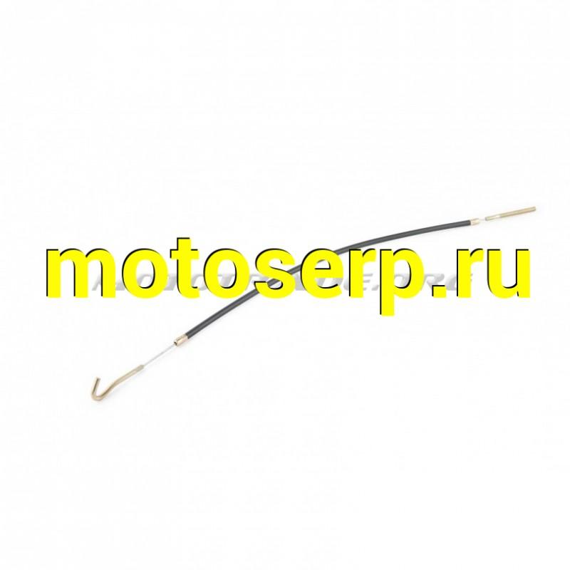Купить  Трос заднего тормоза   ЯВА 12V   (600mm)   KOMATCU (MT T-734 купить с доставкой по Москве и России, цена, технические характеристики, комплектация - motoserp.ru