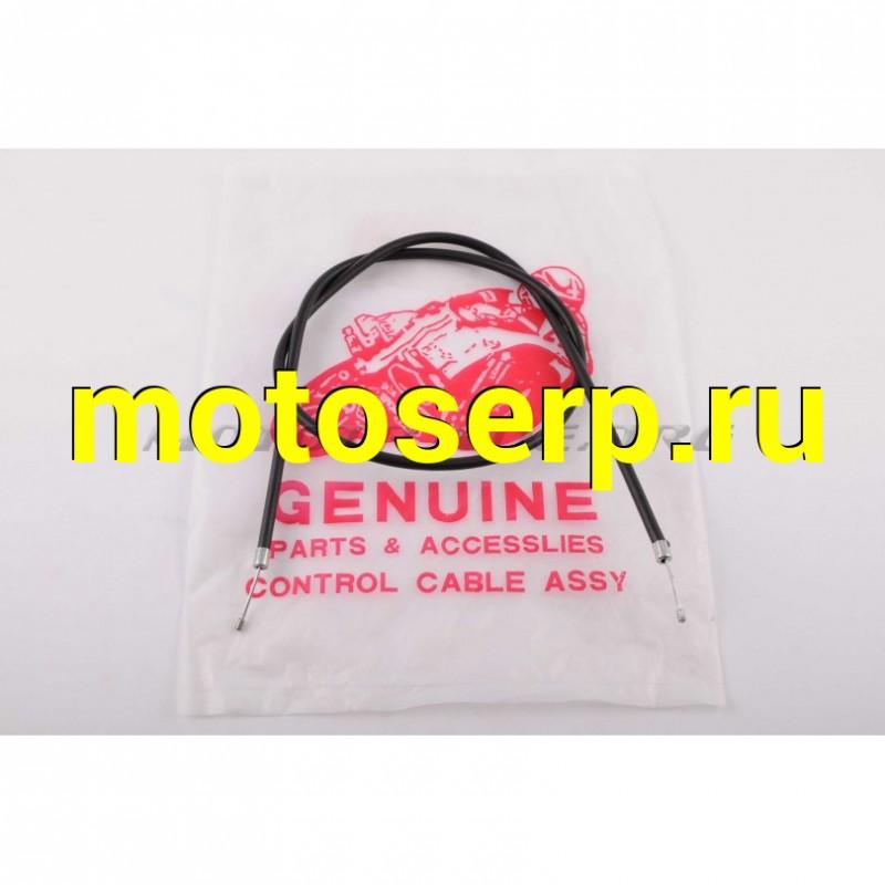 Купить  Трос корректора   (монетки)   ИЖ   (915mm, уп.1шт) (MT G-798 купить с доставкой по Москве и России, цена, технические характеристики, комплектация - motoserp.ru