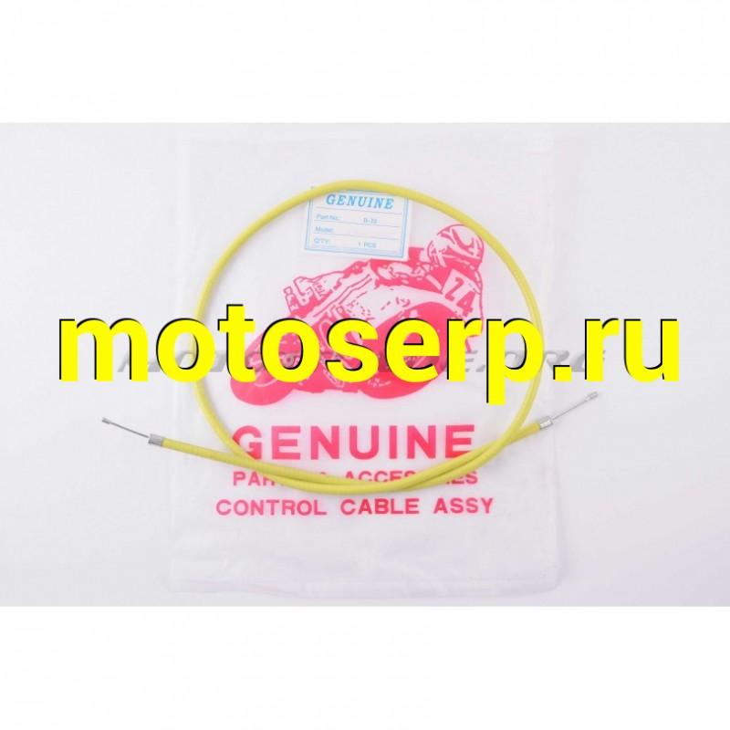 Купить  Трос корректора   (монетки)   ИЖ   (уп.1шт, желтый) (MT G-797 купить с доставкой по Москве и России, цена, технические характеристики, комплектация - motoserp.ru