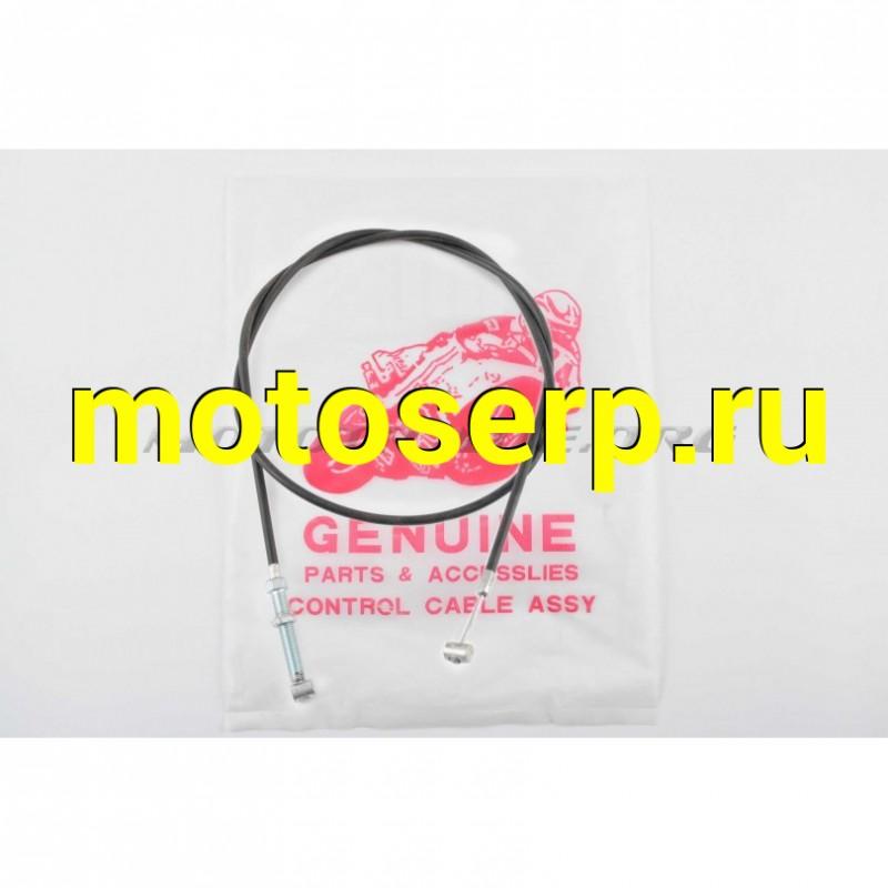 Купить  Трос переднего тормоза   ИЖ (MT T-162 купить с доставкой по Москве и России, цена, технические характеристики, комплектация - motoserp.ru