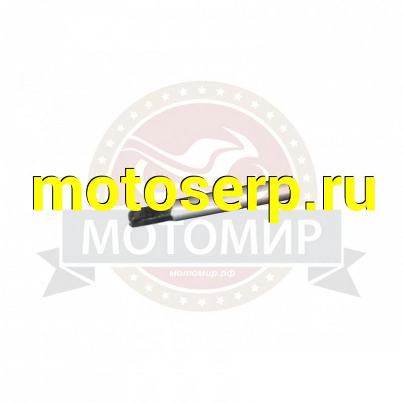Купить  Вал штанги мотокосы GBC-052 (квадрат) (d10*1545) прямой (MM 98290 купить с доставкой по Москве и России, цена, технические характеристики, комплектация - motoserp.ru