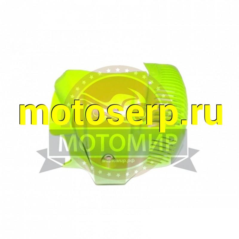 Купить  Кожух защитный цилиндра мотокосы BC/GBC-043/052 (MM 98317 купить с доставкой по Москве и России, цена, технические характеристики, комплектация - motoserp.ru