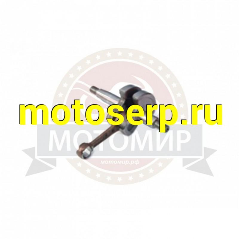 Купить  Коленвал мотокосы BC/GBC-026 (MM 98134 купить с доставкой по Москве и России, цена, технические характеристики, комплектация - motoserp.ru