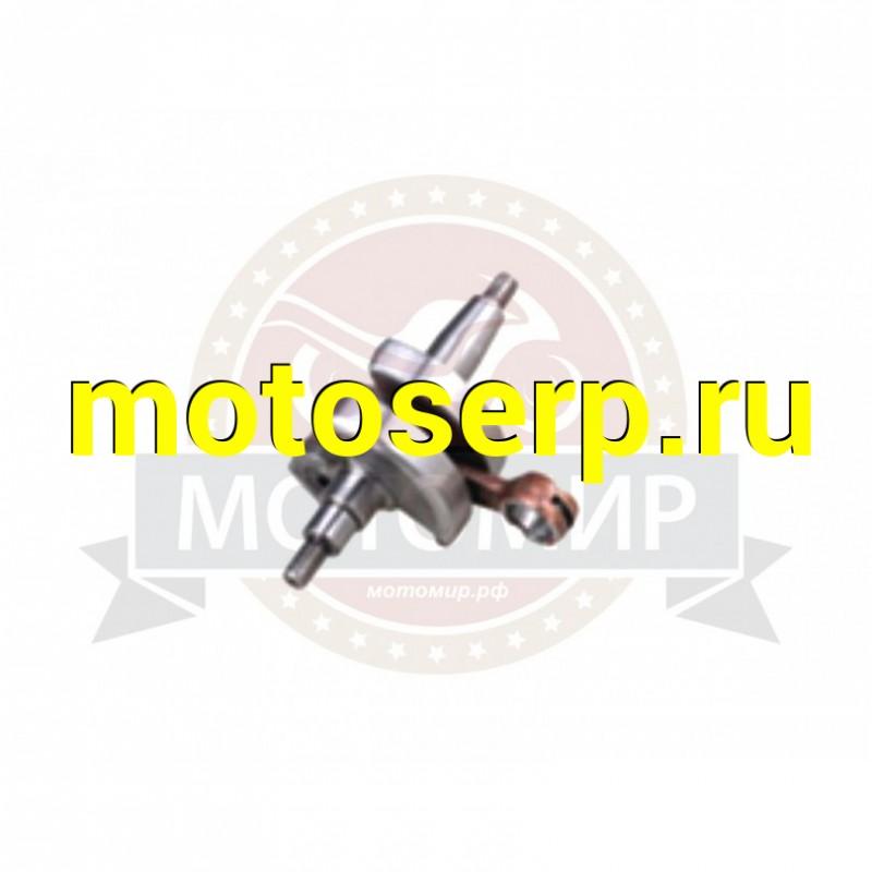 Купить  Коленвал мотокосы BC/GBC-033 (MM 98136 купить с доставкой по Москве и России, цена, технические характеристики, комплектация - motoserp.ru