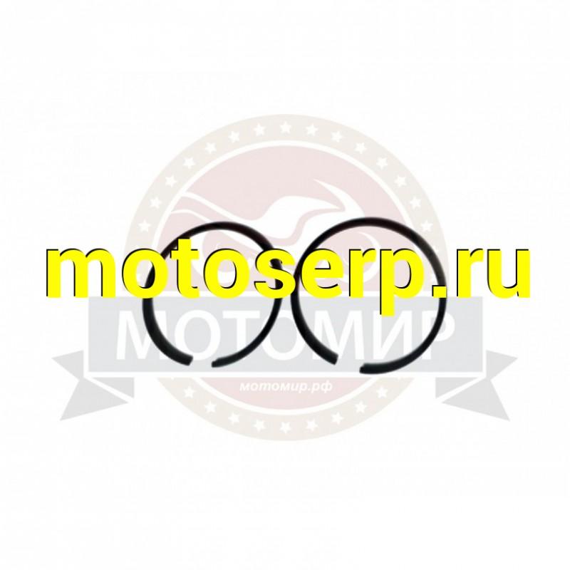 Купить  Кольцо поршневое мотокосы BC/GBC-026 (компл.=2шт.) (MM 98140 купить с доставкой по Москве и России, цена, технические характеристики, комплектация - motoserp.ru