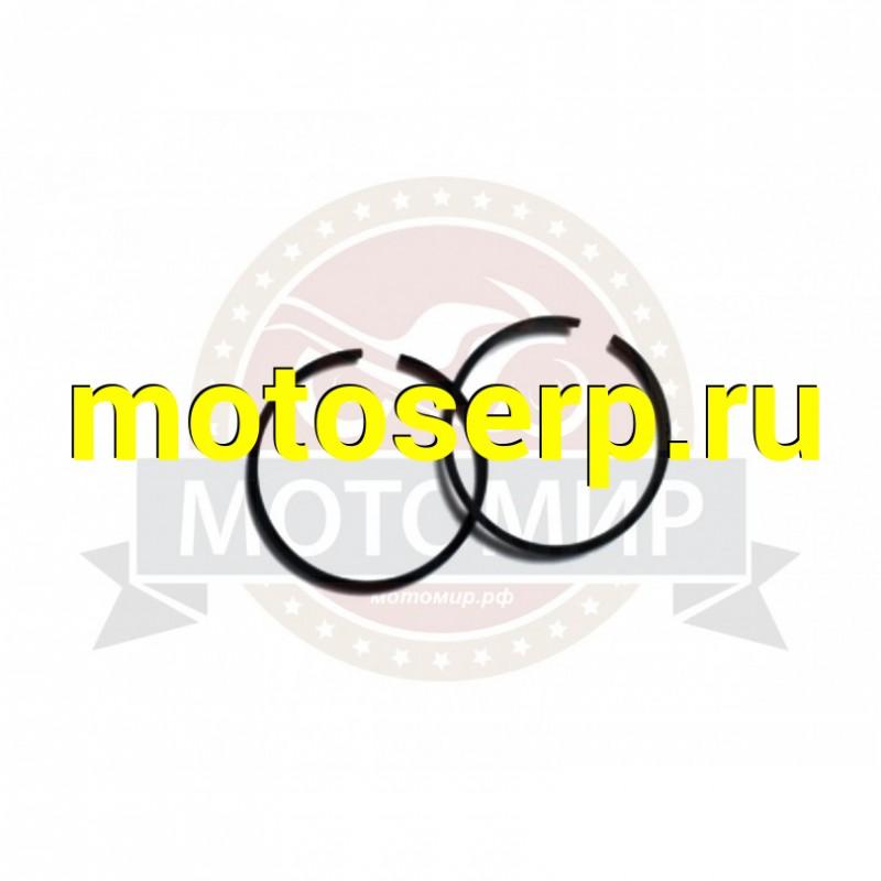 Купить  Кольцо поршневое мотокосы BC/GBC-033 (36,0 мм) (MM 98141 купить с доставкой по Москве и России, цена, технические характеристики, комплектация - motoserp.ru