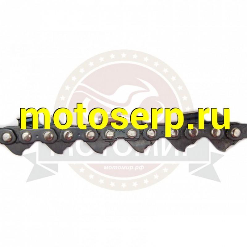 Ремкомплект карбюратора б/п для stihl ms 170/180 woodman