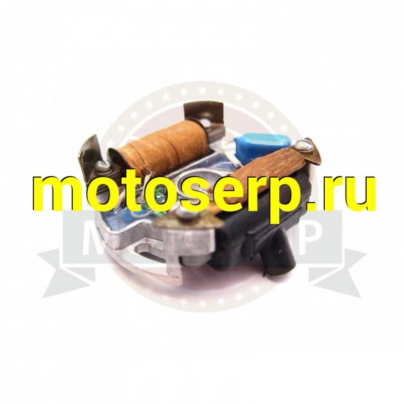 Купить  Зажигание Бензопила МБ-1 г.Самара (MM 01464 купить с доставкой по Москве и России, цена, технические характеристики, комплектация - motoserp.ru