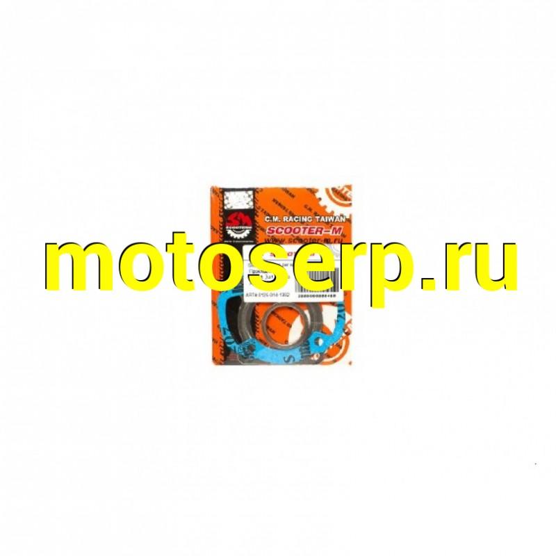 Купить  Прокладки  CMR компл. 3шт.  Honda AF-18/24  TW (SM 010025-014-1392 купить с доставкой по Москве и России, цена, технические характеристики, комплектация - motoserp.ru