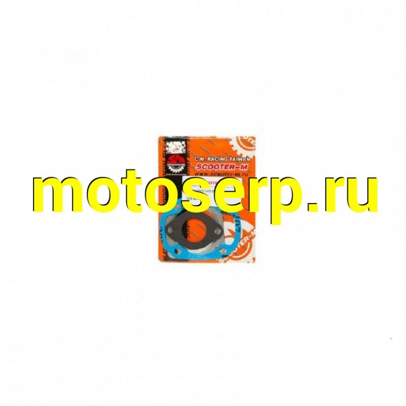 Купить  Прокладки  CMR компл. 3шт.  Suzuki AD-50  TW (SM 010025-014-3327 купить с доставкой по Москве и России, цена, технические характеристики, комплектация - motoserp.ru