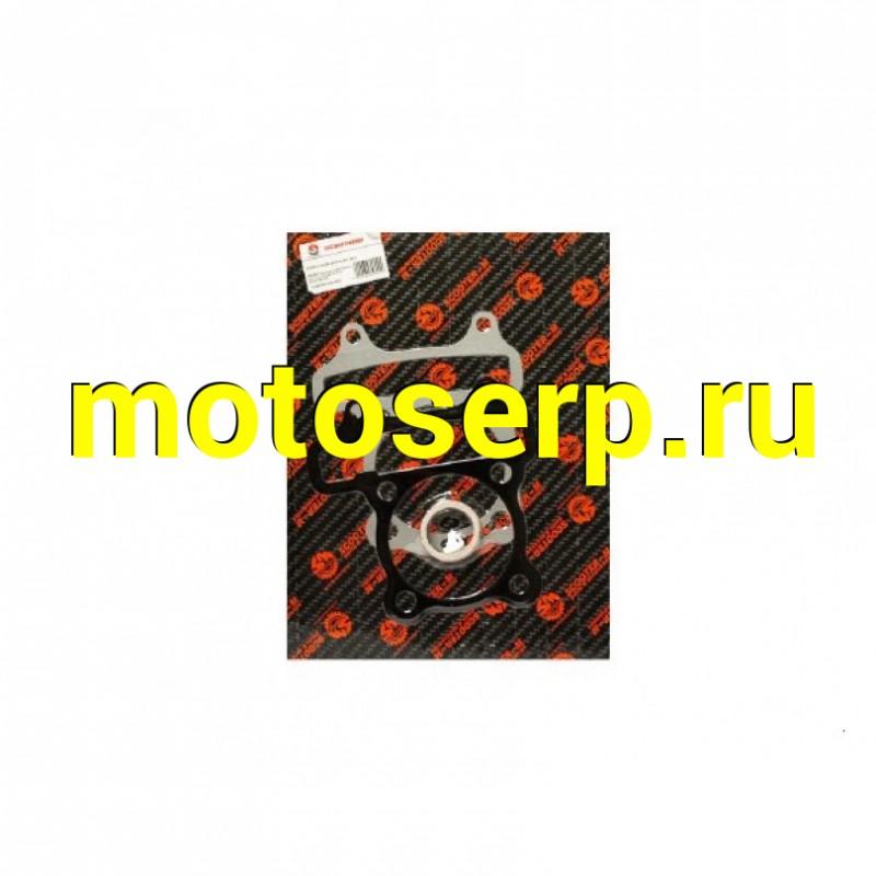 Купить  Прокладки ЦПГ (компл. 3шт.) 4T 157QMJ d=57,4  SCOOTER-M (SM 020080-014-3012 купить с доставкой по Москве и России, цена, технические характеристики, комплектация - motoserp.ru