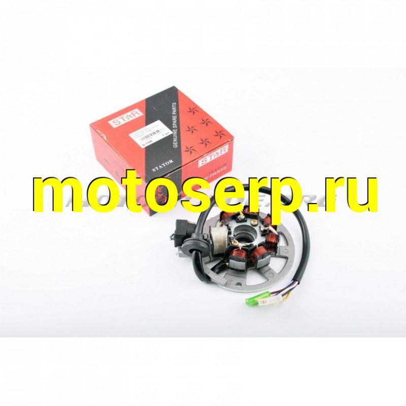 Купить  Статор генератора   Yamaha JOG 50   (6+1 катушек, 6 проводов)   STAR (MT G-1100 купить с доставкой по Москве и России, цена, технические характеристики, комплектация - motoserp.ru
