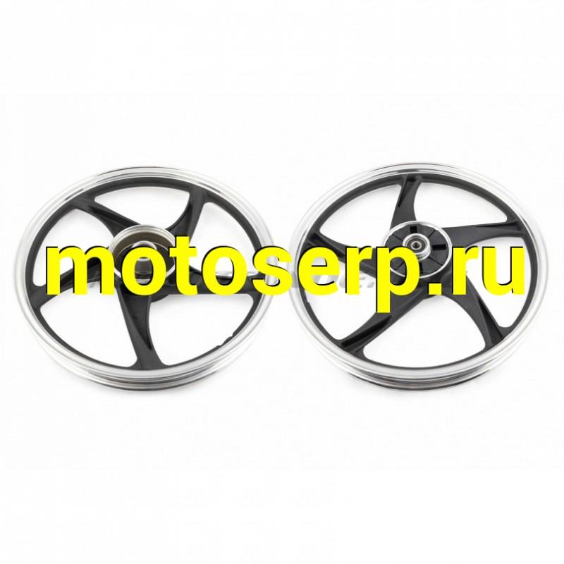 Купить  Диск колеса   1,4 * 17   (зад, барабан)   (легкосплавный)   Active   ZY (MT D-1093 купить с доставкой по Москве и России, цена, технические характеристики, комплектация - motoserp.ru