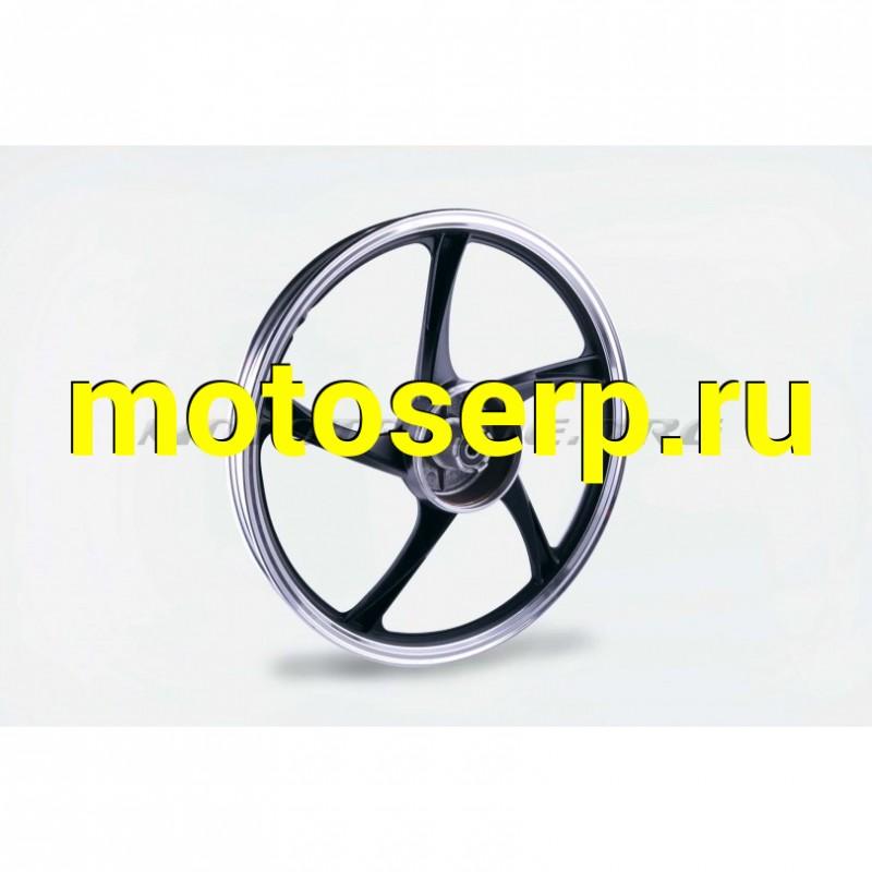 Купить  Диск колеса   1,4 * 17   (перед, барабан)   (легкосплавный)   Active   ZY (MT D-1092 купить с доставкой по Москве и России, цена, технические характеристики, комплектация - motoserp.ru