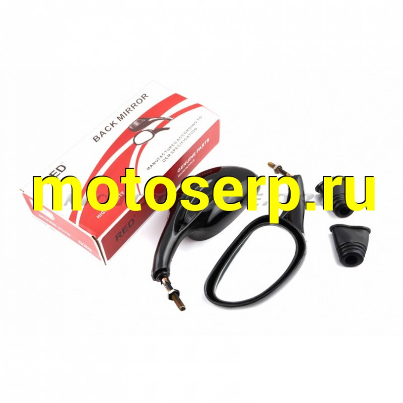 Купить  Зеркала   капля   (черные)   RED (MT Z-863 купить с доставкой по Москве и России, цена, технические характеристики, комплектация - motoserp.ru