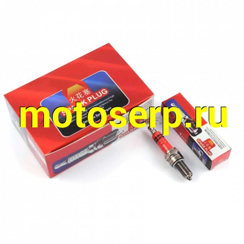 Купить  Свеча авто   F5TC   M14*1,25 19,0mm   CROWN (MT S-968 купить с доставкой по Москве и России, цена, технические характеристики, комплектация - motoserp.ru